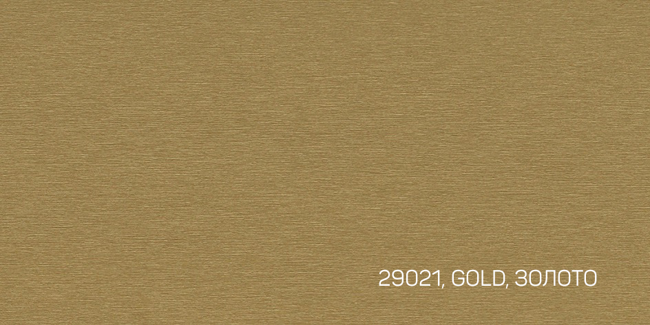 1_GOLD, ЗОЛОТО