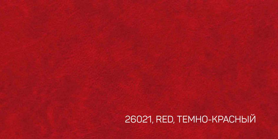 1_RED, ТЕМНО-КРАСНЫЙ