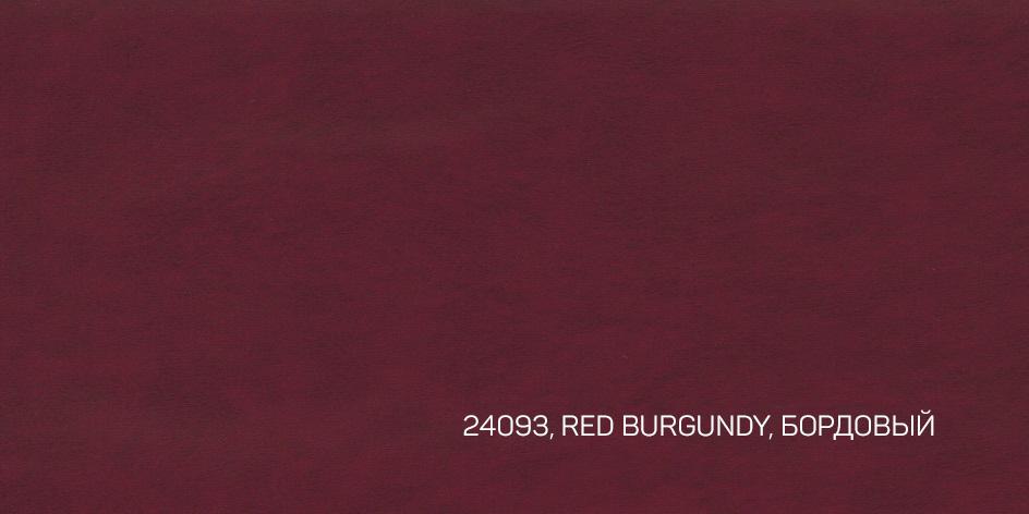 1_Red Burgundy, Бордовый