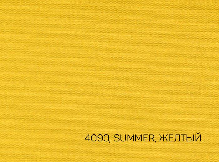 1_Summer,Желтый