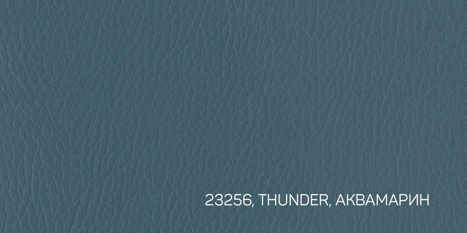 1_Thunder, Аквамарин