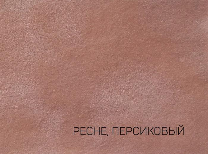 29_PECHE, ПЕРСИКОВЫЙ