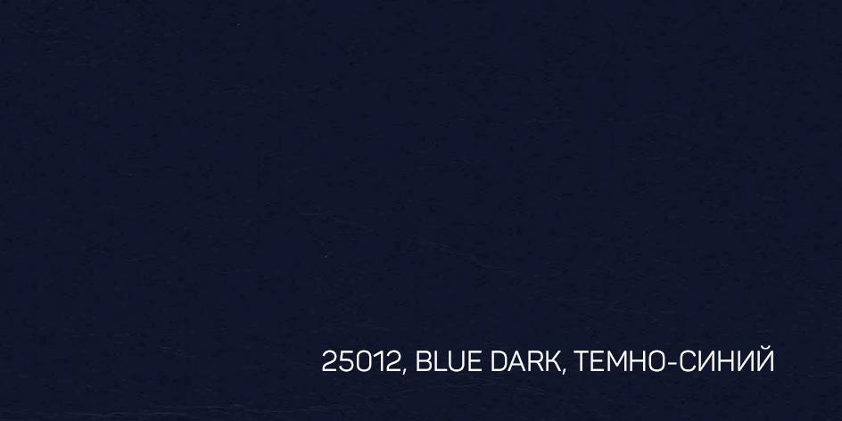 2_BLUE DARK, ТЕМНО-СИНИЙ
