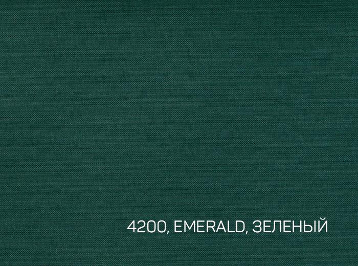 2_EMERALD, ЗЕЛЕНЫЙ