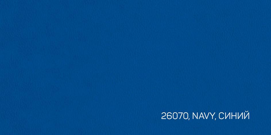 2_Navy, Синий - копия