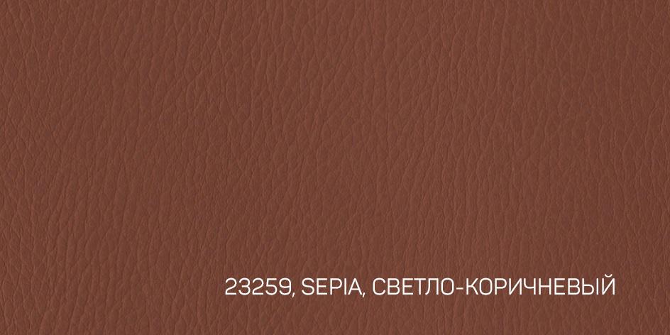 2_Sepia, Светло-коричневый