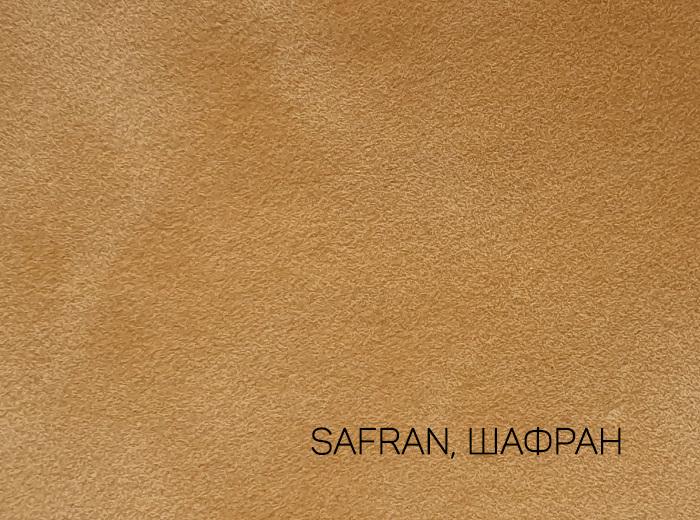 30_SAFRAN, ШАФРАН