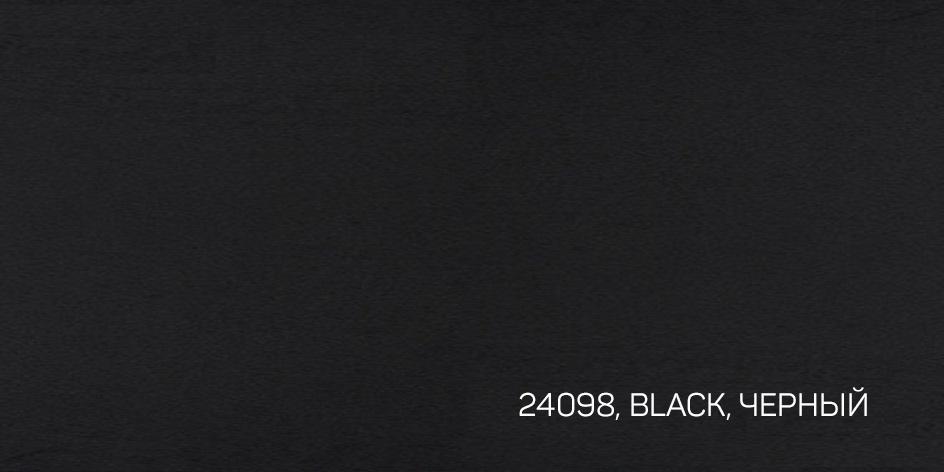 3_Black,Черный