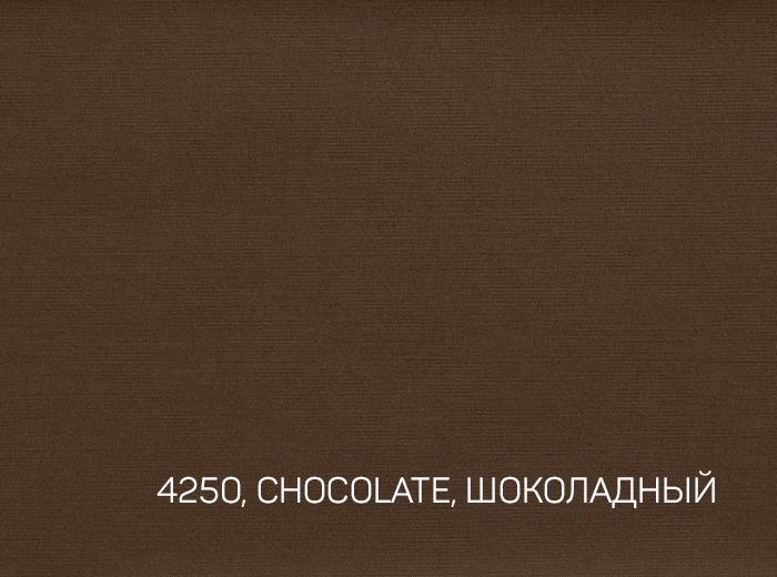 3_CHOCOLATE,ШОКОЛАДНЫЙ