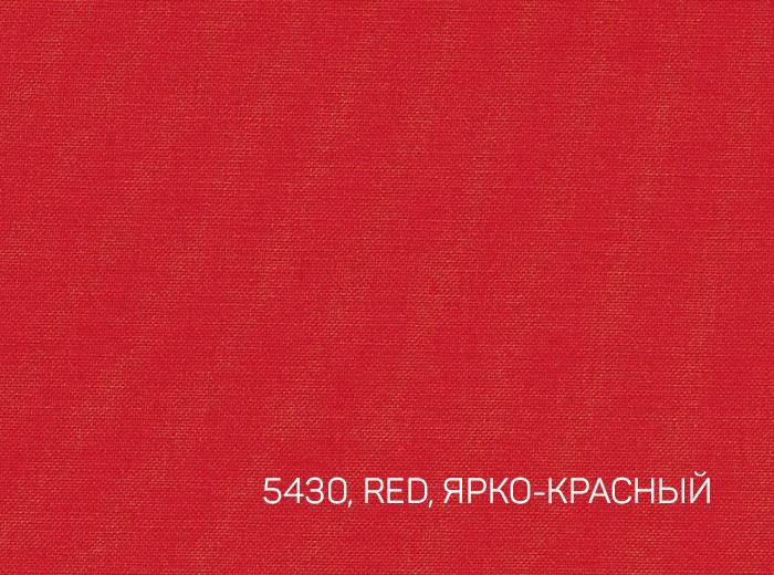 3_RED, ЯРКО-КРАСНЫЙ