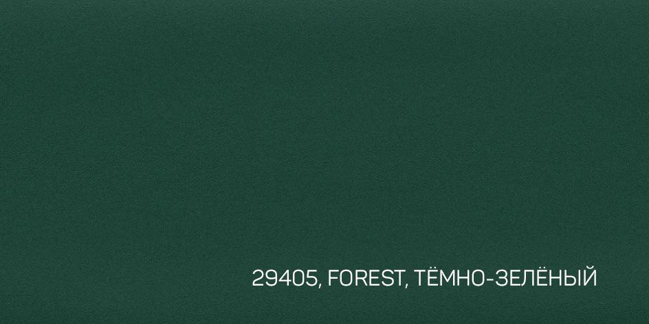 4_FOREST, ТЁМНО-ЗЕЛЁНЫЙ