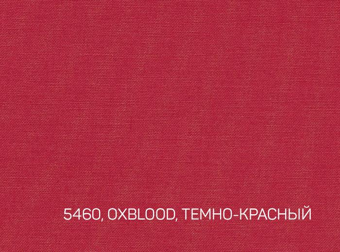 4_OXBLOOD, ТЕМНО-КРАСНЫЙ
