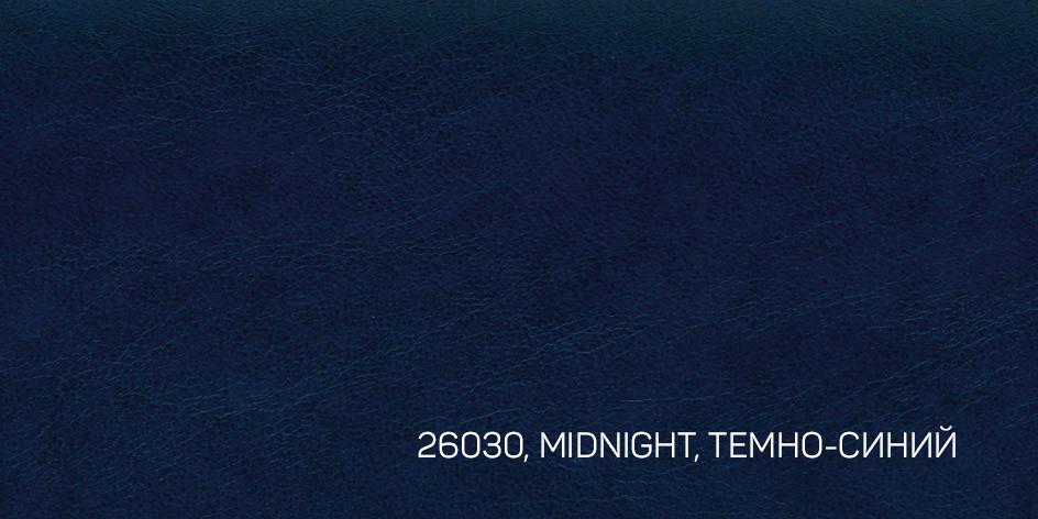5_MIDNIGHT, ТЕМНО-СИНИЙ