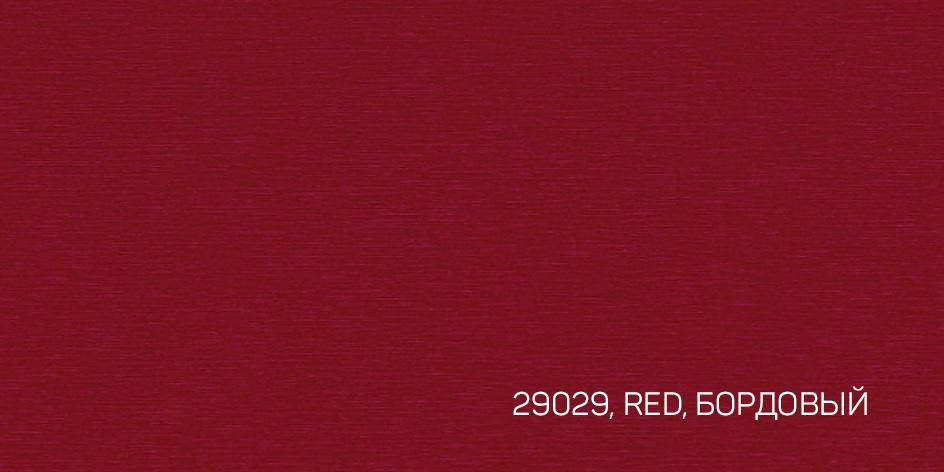 5_RED, БОРДОВЫЙ