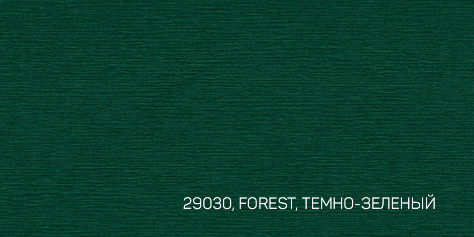 6_FOREST, ТЕМНО-ЗЕЛЕНЫЙ