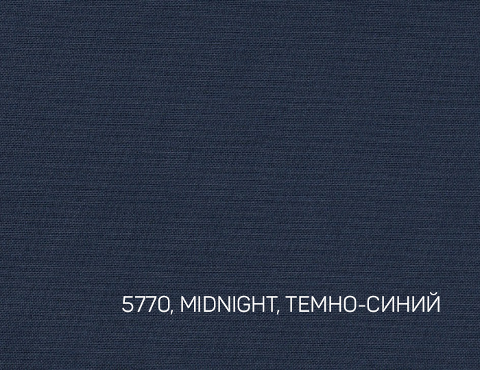 6_MIDNIGHT, ТЕМНО-СИНИЙ