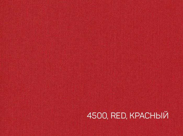 6_Red, Красный