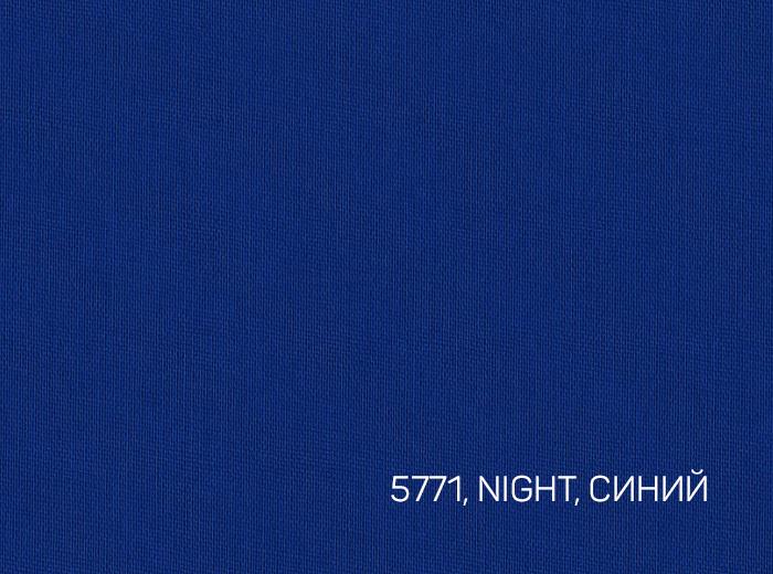 7_NIGHT, СИНИЙ