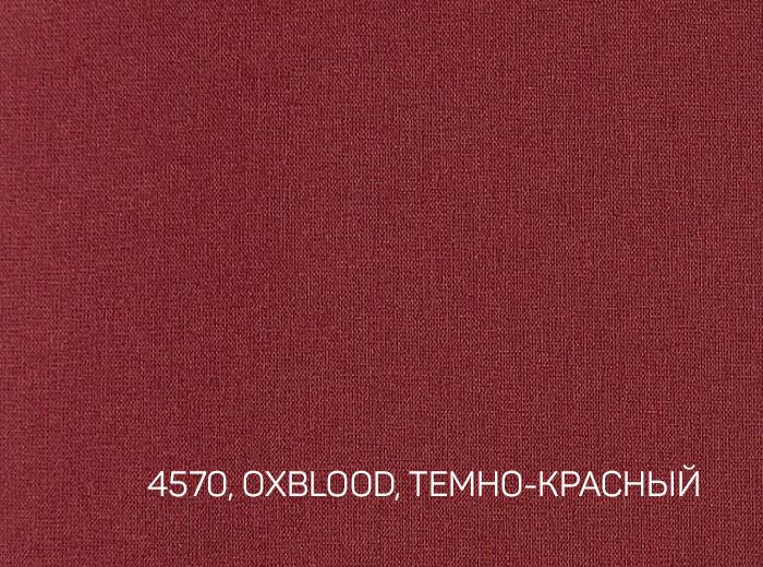 7_Oxblood, Темно-красный
