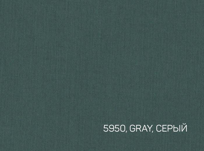 8_GRAY, Серый