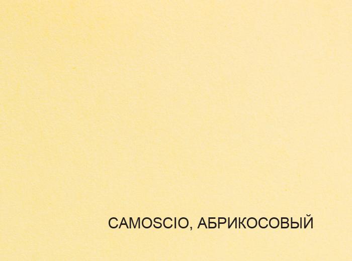 CAMOSCIO АБРИКОСОВЫЙ