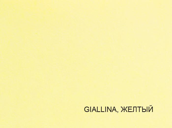 GIALLINA ЖЕЛТЫЙ