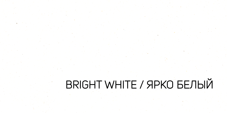 1.-Bright-white---ярко-белый