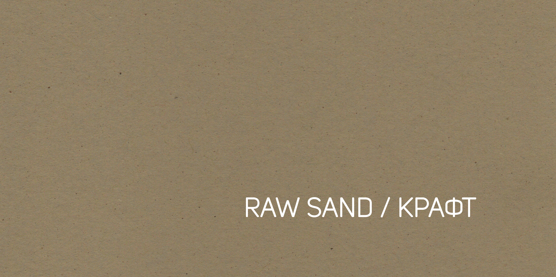 5.-Raw-sand---Крафт